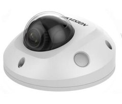 Hikvision DS-2CD2543G0-IWS(D) (4 мм)