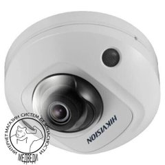 Hikvision DS-2CD2543G0-IWS (2,8 мм)