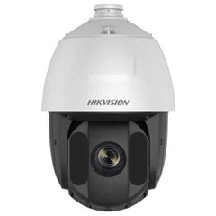 Hikvision DS-2AE5225TI-A (D)